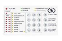 Линд-9М3 клавиатура