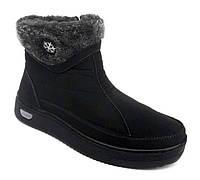 Женские сапоги-ботинки дутики зимние черные 0484КФМ