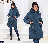 Куртка женская -Эльза