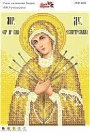 Богородица Семистрельная. СВР - 4008  (А4)