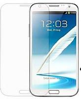 Стекло защитное 0,26 mm 2,5D 9Н Samsung Note 2