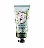 Скраб для ног Mint Choco Chip Foot Scrub, Ottie.
