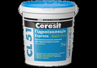 Мастика Ceresit CL51 7 кг
