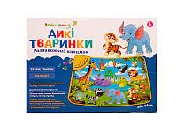 Музыкальный развивающий игровой коврик ki-782-u Поющий двор дикие животные