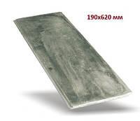 Плита чавунна бічна 190*620 мм