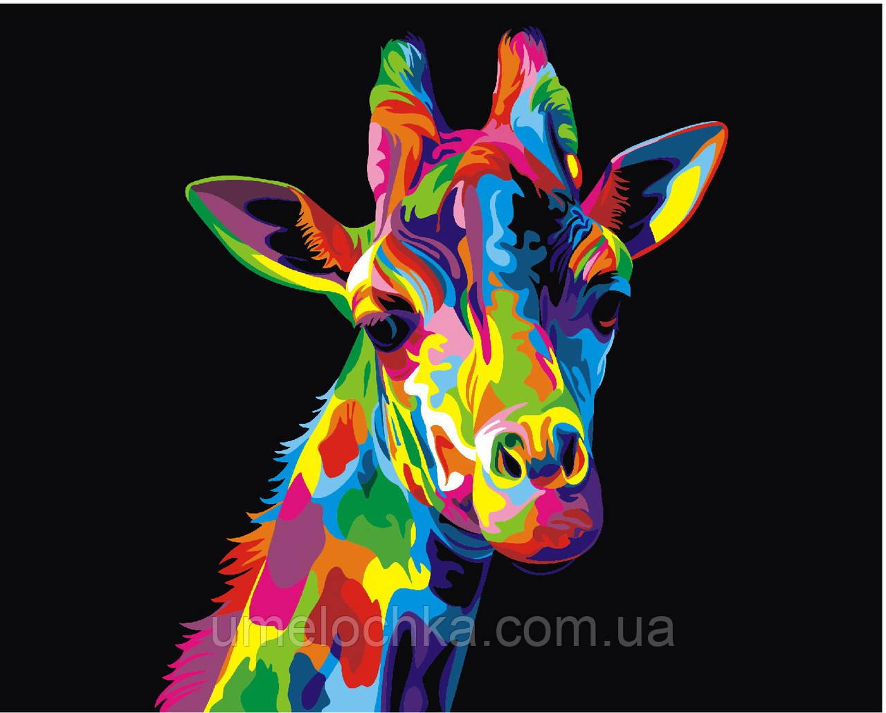 Холст по номерам без коробки Радужный жираф (BK-GEX5327) 40 х 50 см