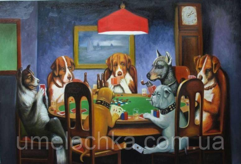 Картина по номерам без коробки Покер (BK-GX4026) 40 х 50 см