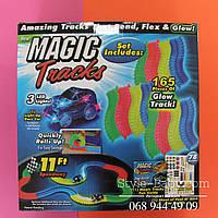 Magic tracks Гоночная трасса конструктор со светящимися деталями