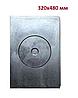 Плита чугунная одноконфорочная 320*480 мм