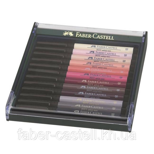 """Набор капиллярных ручек-кисточек Faber Castell PITT® ARTIST PEN """"BRUSH""""  SKIN 12 цветов, 267424"""