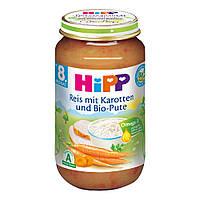 Детское пюре HiPP рис-морковь-индейка  от 8 месяцев 220 г