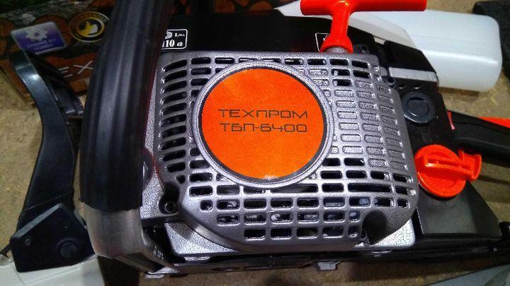 Бензопила Техпром ТБП-6400