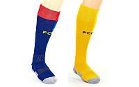 Гетры футбольные детские с символикой клуба Barcelona 5079-BAR: 32-39 размер