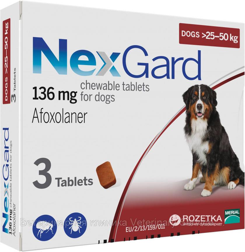 НексГард 25 - 50 кг