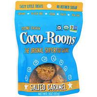 Sejoyia Foods, Коко-роны из органического кокоса и кэшью, соленая карамель, 30 унций (85 г)