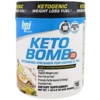BPI Sports, Keto Bomb, Ketogenic Creamer For Coffee & Tea, French Vanilla Latte, 1.5 oz (468 g)