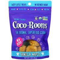 Sejoyia Foods, Органические кокосовые орехи кешью, ванильный клен, 85 г (3 унции)