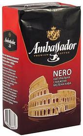 Мелена кава Ambassador NERO 225 г
