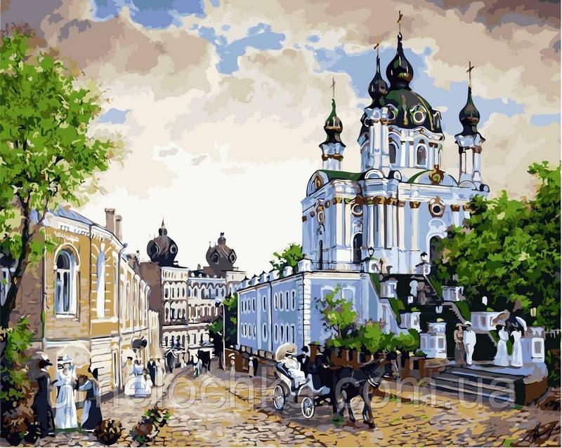 Рисование по номерам (цветной холст) DIY Babylon Premium Андреевский спуск (NB370) 40 х 50 см