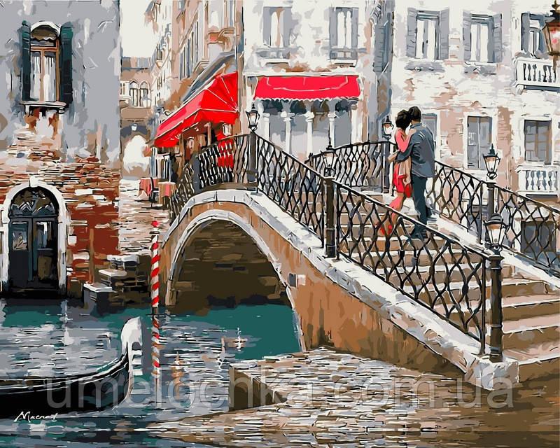 Картина по номерам (на цветном холсте) DIY Babylon Premium Мост влюбленных (NB444) 40 х 50 см