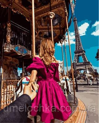 Рисование по номерам (на цветном холсте) DIY Babylon Premium Следуй за мной Париж (NB705) 40 х 50 см