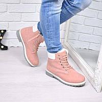Ботинки женские Timber молния розовые Зима 3806, ботинки женские 44f5034f353
