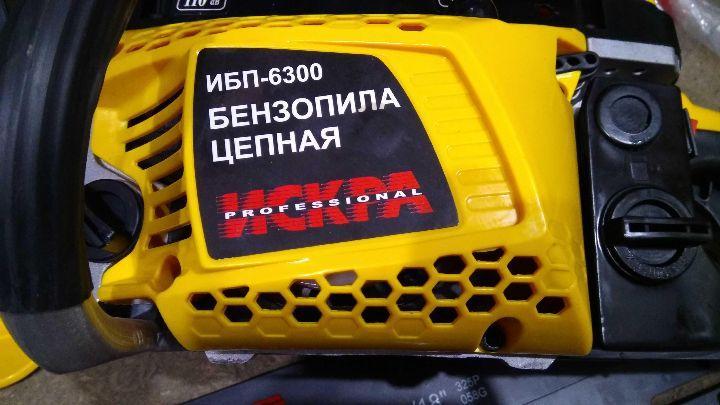 Бензопила Искра ИБП-6300 в комплекте 2 шины и 2 цепи