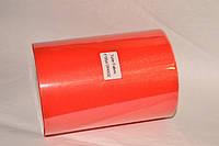 Фатин ширина 14,50см Orange на метраж