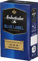 Молотый кофе Ambassador Blue Label 500 г