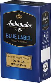 Мелена кава Ambassador Blue Label 250 г