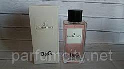 Женская туалетная вода Dolce & Gabbana 3 L`Imperatrice