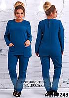 Элегантный костюм батал: туника+брюки. Синий
