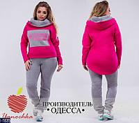 """Утепленный спортивный костюм, толстовка с большим капюшоном """"Pink"""" серый+малина"""