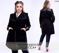 Пальто-тренч из кашемира на запах, черное