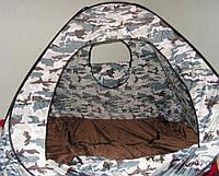 Палатка зимняя KAIDA(Winner)Белый камуфляж 2-2м