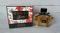 Духи Gucci Flora by Gucci Eau de Parfum