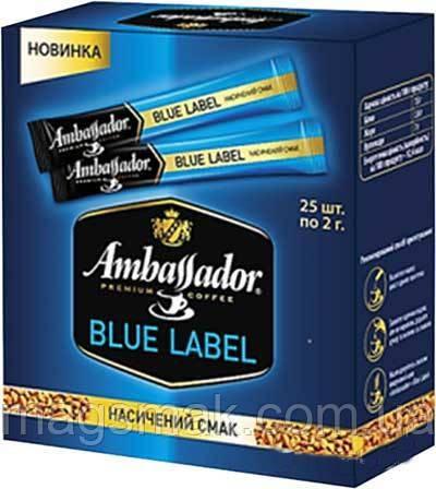Кофе растворимый в стиках Ambassador Blue Label 2 г *25 шт