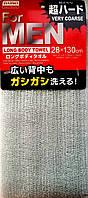 Мочалка массажная жесткая, 28 см х 130 см