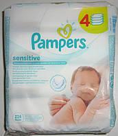 Салфетки влажные детские PAMPERS sensitive 56 шт.(Памперс сенситив)