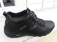 Зимние кожаные спорт ботинки  Columbia а 79