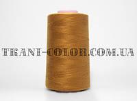 Нитка швейная 40/2 светло-коричневая 4000 ярдов