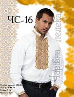 Мужская вышитая сорочка (заготовка)