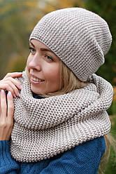 Комплект шерстяной  шапка и шарф  хомут снуд