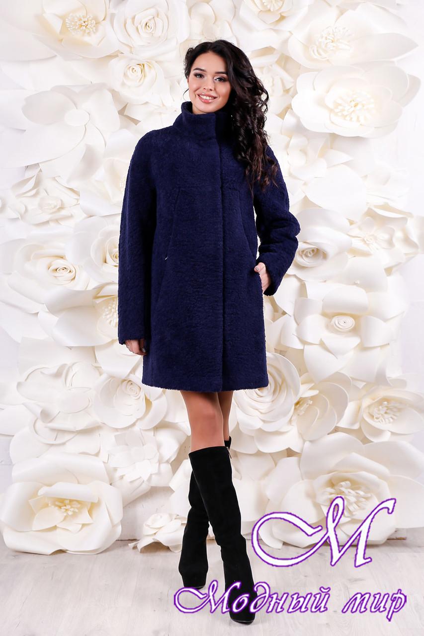 Женское меховое зимнее пальто (р. 44-54) арт. 1055 Тон 207
