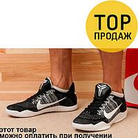 Мужские кроссовки Nike Kobe 11, черно-белые / кроссовки мужские Найк, текстиль, удобные, модные