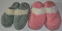 Тапочки жіночі теплі м'ягкі різнокольорові  .