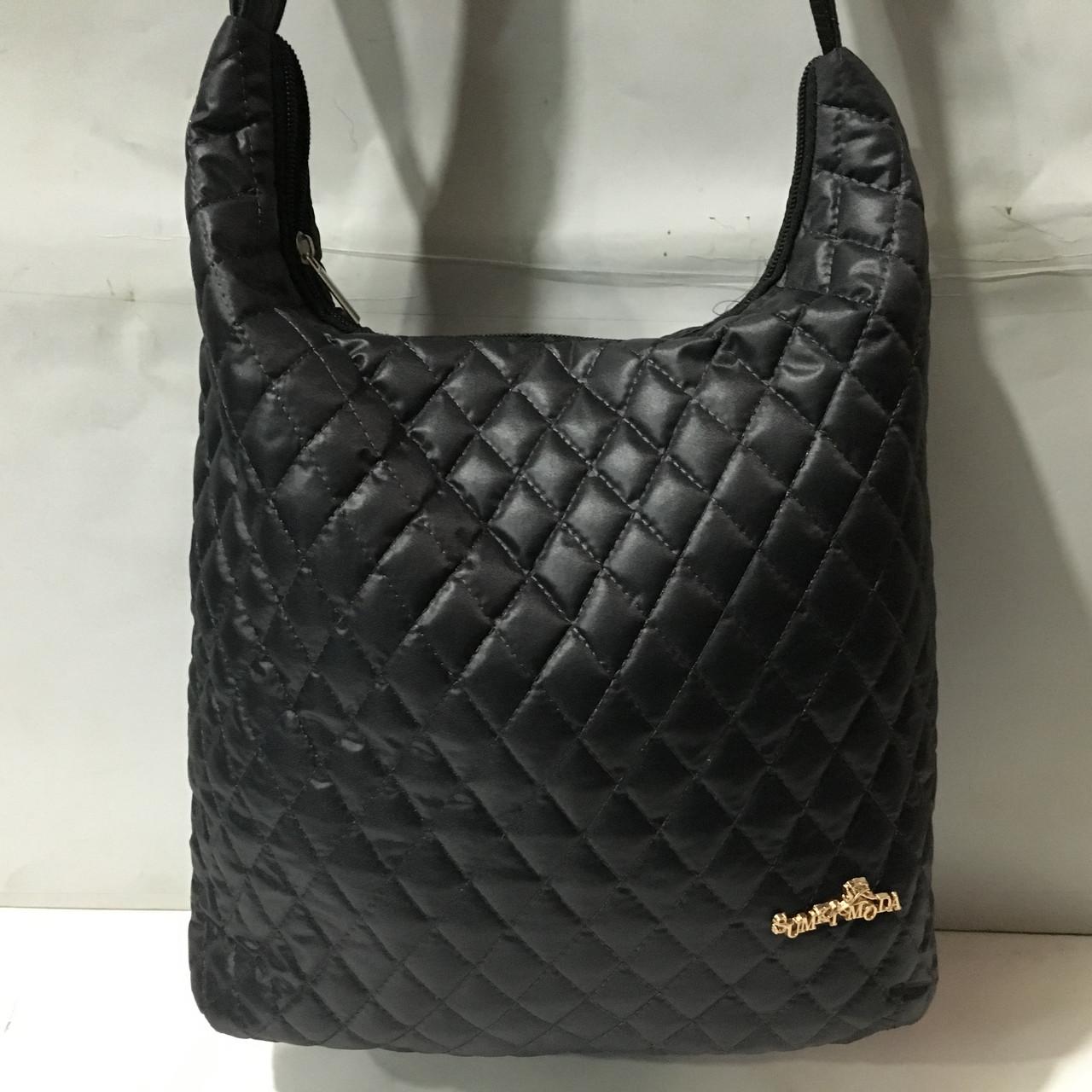 7f2927f83dfc Стильная стеганая болоньевая сумка. Модная женская сумка. Удобная,  вместительная сумка(оптом)