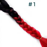 Канекалон цветной омбре-искусственные волосы из канекалона, фибра, boxer braids-Омбре1, фото 1