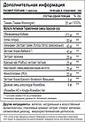 Red Wasp - Cloma Pharma - 75 капсул, фото 6
