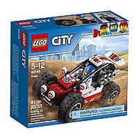 Лего Оригинал Багги Конструктор LEGO City Buggy 60145